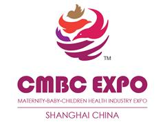 中国孕婴童健康产业博览会