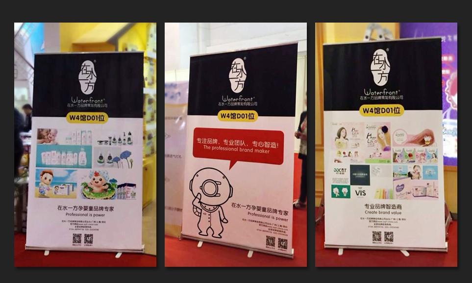 北京京正孕婴童展(MICF)